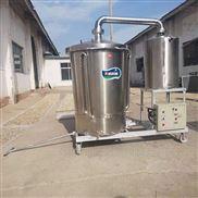 家用釀酒設備小型雙層鍋蒸汽蒸酒機