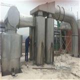 淀粉脉冲气流干燥机QG-2000