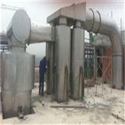 淀粉脈沖氣流干燥機QG-2000