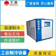 800千伏安变压器专用冷却器 河北冷油机