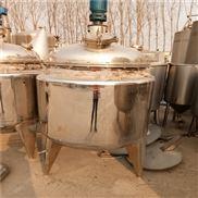 出售闲置二手自吸式发酵罐