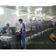 腐竹微波干燥杀菌设备