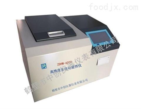 煤炭质量检测设备 全自动汉字量热仪