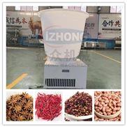 花椒空气能节能烘干机辣椒脱水设备