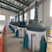 加工订做25ml-1000ml水热合成反应釜