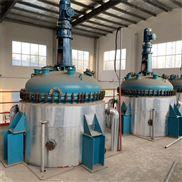 厂家直销2000L电加热反应釜水热合成反应 釜