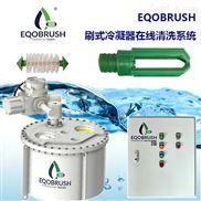 管壳式换热器管在线自动清洗装置