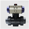 耐酸碱气动UPVC双由令连接球阀,塑料球阀