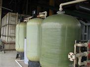 貴州食品加工軟化水設備、空調軟化水設備