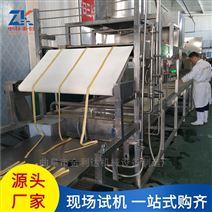 大型腐竹生产线设备 江苏全自动腐竹机