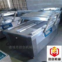 滾動式茶葉真(zhen)空包(bao)裝機