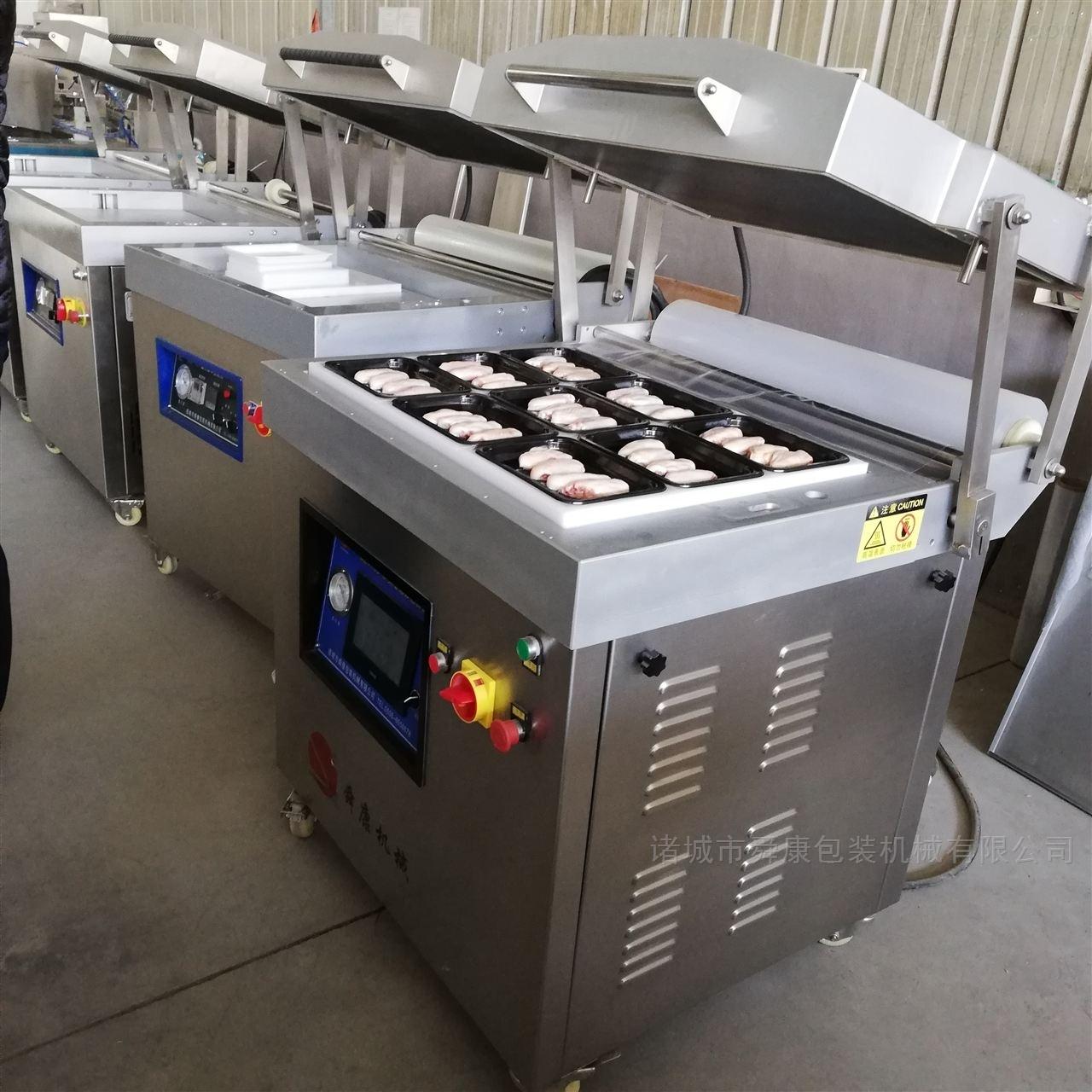 DZT760-D金华火腿电脑真空贴体包装机