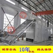 中藥材烘乾機 海產品烘乾 -諸城明超機械