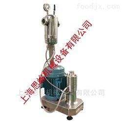水溶性膳食纤维高剪切研磨机