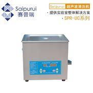 賽普瑞SPR系列超聲清洗機超聲波脫氣機