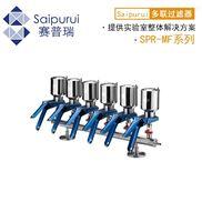 賽普瑞不銹鋼多聯過濾器配件