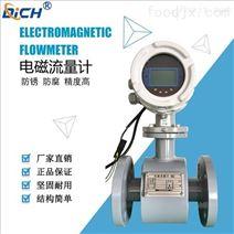 污水處理電磁流量計