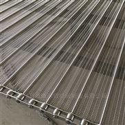 威諾生產烘干機不銹鋼鏈條式網帶