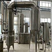 低价处理二手板式蒸发器