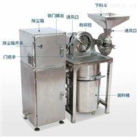 WN-300A粉碎物料颗粒越小产量越大的吸尘粉碎机