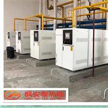 北京全预混铸铝锅炉 铸铝采暖锅炉