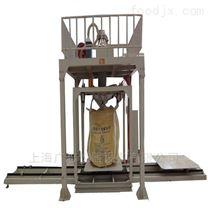 建材粉末吨包机定量称重包装机