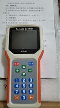 免安装地磅遥控设备电子地磅遥控器