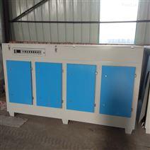 uv光氧净化器 废气处理设备
