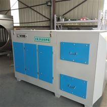 光氧活性炭吸附箱废气处理设备