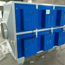 厂家直销等离子废气净化⊙器净化设备