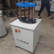 电动脱模器厂家生产-10T电动脱模器