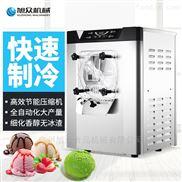 自动硬冰淇淋机雪糕机工厂旭众直销
