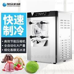 BQL-618自动硬冰淇淋机雪糕机工厂旭众直销