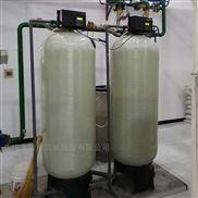 鈉離子交換器(軟水器)廠家使用壽命久