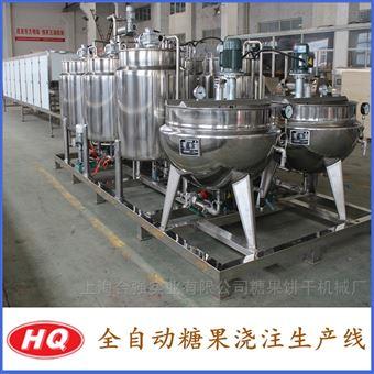 凝膠軟糖生產線 糖果機 澆注設備