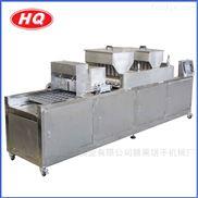 全自动蛋糕成型机(HQ-600双头型)