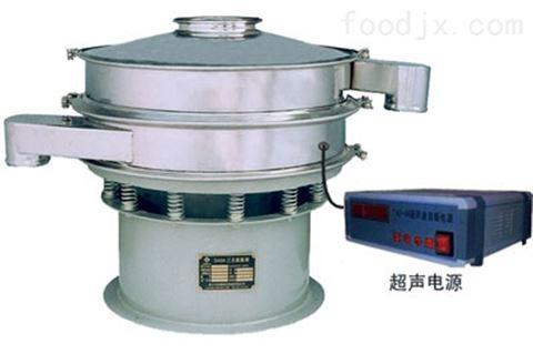碳化硅超聲波小型全自動震動篩選機