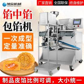 XZ-68S全自动多功能自动包馅机月饼机工厂直销
