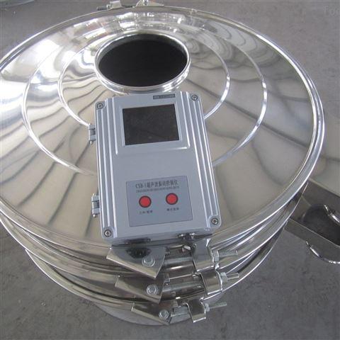 正極材料超聲波超細粉振動篩粉機
