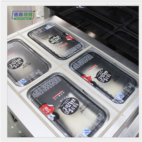 火锅食材立式气调保鲜包装机 盒式锁鲜机
