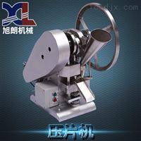 YP-1.5小型工厂僵蚕粉压片机稳定耐用