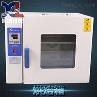 HK-350A+大功率水果店烘干机,智能香菇干燥箱说明书