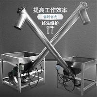 LXSL-1.5全自动螺旋上料机