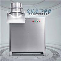 ZL-300mm不銹鋼感冒沖劑旋轉式制粒機