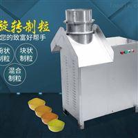 ZL-300mm板藍根沖劑顆粒大產量制粒機