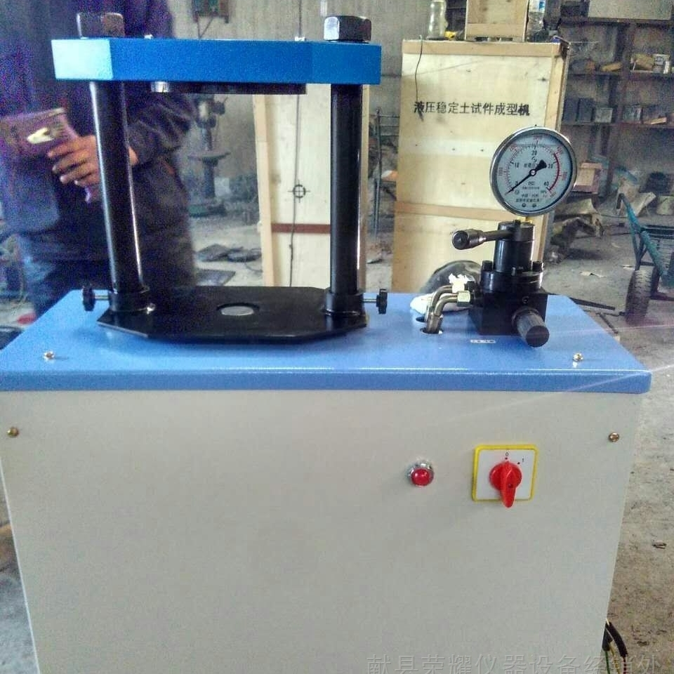 液压电动脱模器价格-20T电动液压脱模器
