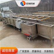 qpqxj-0422-邁旭清洗設備氣泡高壓噴淋果蔬清洗機