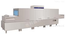 四川厨具全自动多功能长龙式洗碗机