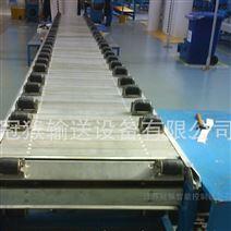 供应不锈钢链板输送机