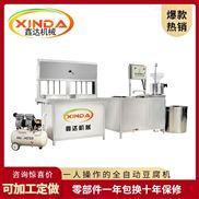 吉林豆腐机来厂家可看现场生产